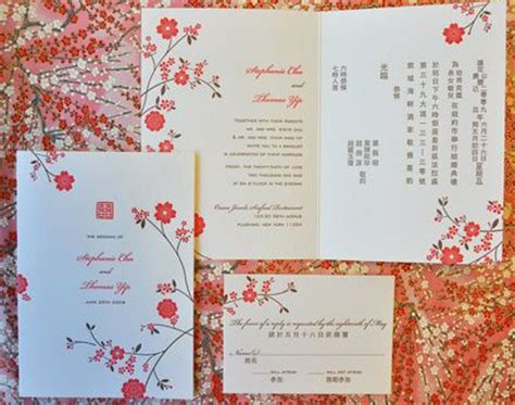 Wedding Invitation Card Taiwan by 100 Best Bilingual Wedding Invitations Images On