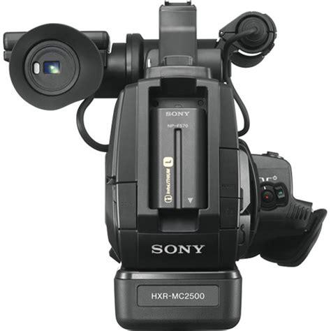 Sony Handycam Hxr Mc2500 Sony Camcorder Hxr Mc2500 sony hxr mc2500 shoulder mount avchd camcorder cameras sony cameras buy in kenya