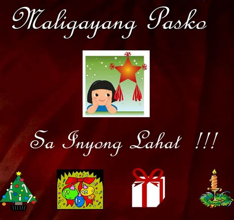 christmas   philippines hubpages
