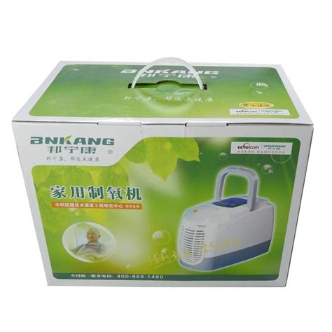 buy wholesale mini oxygen concentrator from china