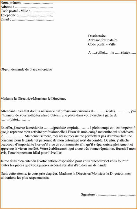 Lettre De Motivation Vendeuse Puericulture 8 Lettre De Motivation Pour Stage En Creche Exemple Lettres