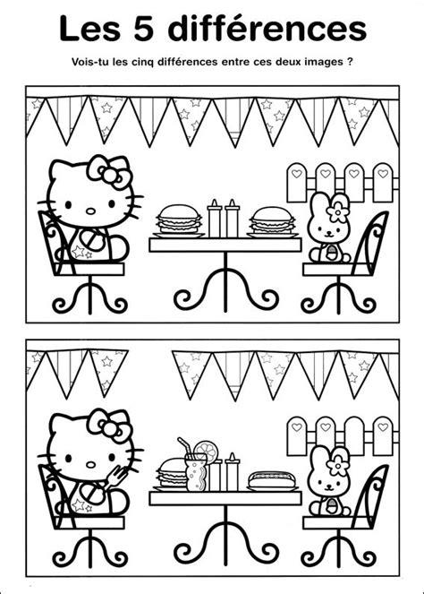Jeux Page 3 Dessins A Colorier Labyrinthe Coloriages Pour Enfants L