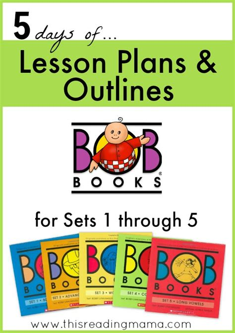 picture book lessons free lesson plans and outlines for bob books set 1 5
