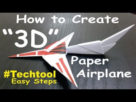 How To Make A 3d Paper Airplane - how to make a 3d paper airplane simple model at home 2017