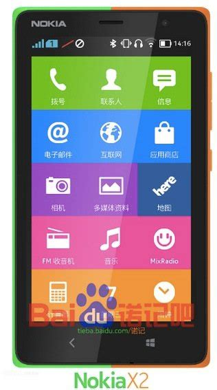 Android Nokia Ram 1gb nokia x2 benchmark reveals cpu and 1gb of ram