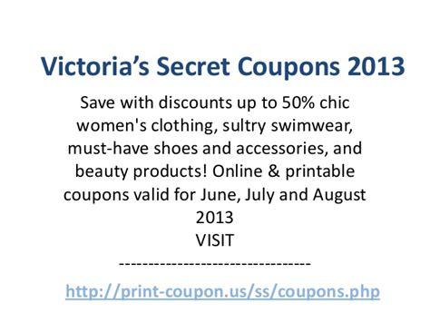 s secret offers victorias secret coupons code june 2013 july 2013 august 2013