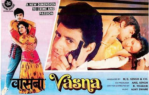 hindi film jungle queen gajendra chauhan a 34 year veteran of c grade exploits