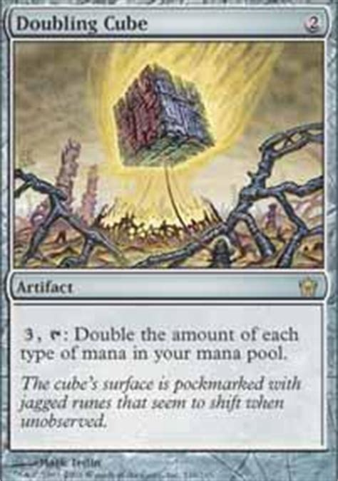 composite golem door to nothingness doubling cube