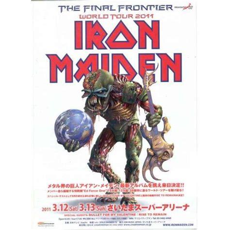 Cd Original Iron Maiden The Frontier frontier japan tour 2011 japan 2011 promo concert