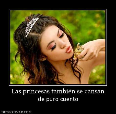 las princesas tambin se desmotivaciones las princesas tambi 233 n se cansan de puro cuento