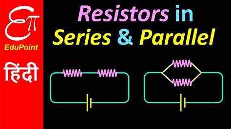 why do resistors in series add x0xb0x led resistors 28 images x0xb0x led resistors 28 images adafruit customer service