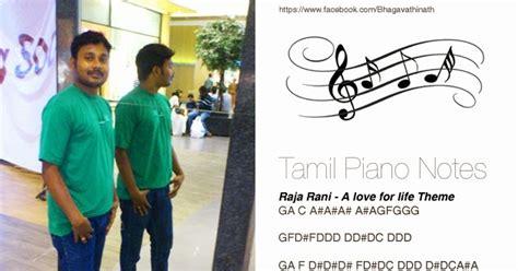 theme music in raja rani tamil piano notes raja rani a love for life theme