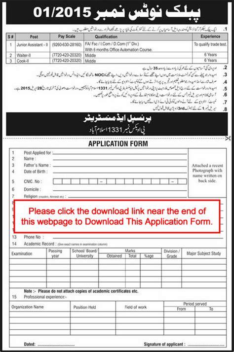employment application form of paec employment application