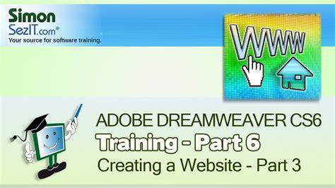 tutorial adobe dreamweaver cs6 pdf dreamweaver cs6 tutorial creating a website part 1 autos