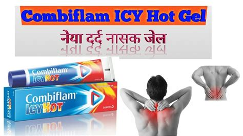 icy hot gel combiflam icy hot gel uses benefit new pain killer
