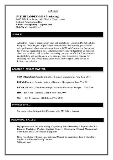 Google Jobs Resume Upload by Satish Resume
