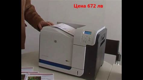 hp color laserjet cp3525dn hp color laserjet cp3525dn