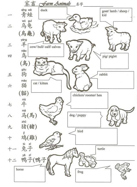 new year lesson plans 5th grade kindergarten 2 worksheets kindergarten