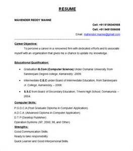 resume format example for freshers