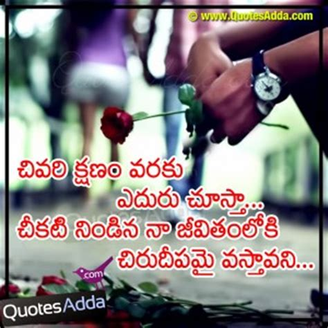 tamil love feeling photos for boys love failure quotes for boys quotesgram