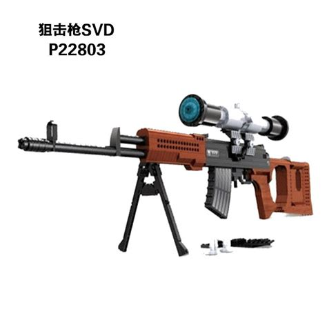 Mainan Senapan M40 Sniper buy grosir senjata mainan tua from china senjata mainan tua penjual aliexpress