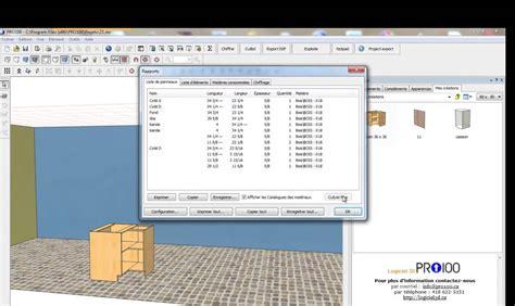 design meubles logiciel