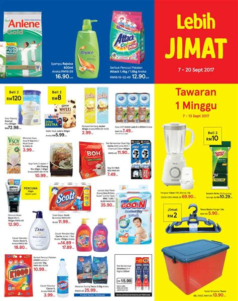 tesco catalogue discount offer promo price list