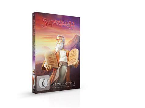 Superbuch Die Zehn Gebote Dvd 5 Matthias Film Ggmbh