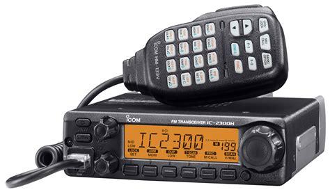 icom mobile icom ic 2300h 2 meter mobile ham radio gear