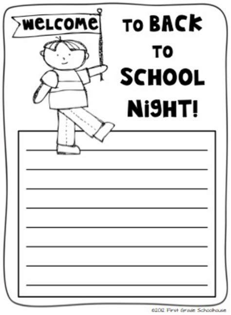 grade schoolhouse back to school