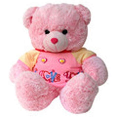 wallpaper pink bear pink teddy bear wallpaper wallpapersafari