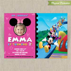 disney minnie mouse customizable printable invitation with photo