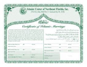 islamic marriage certificate template we married the phone our parents back