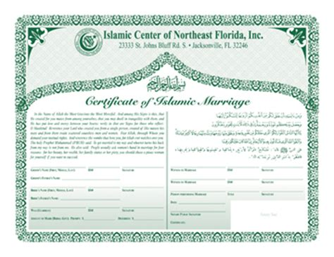 islamic marriage certificate template someone help us islamically islamicanswers