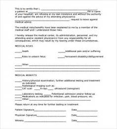 sample medical advice forms 7 documents download in pdf
