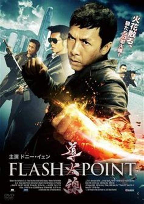 film action donie yen terbaik diantaranya zhen zidan zhen zi dan yen chi tan donnie
