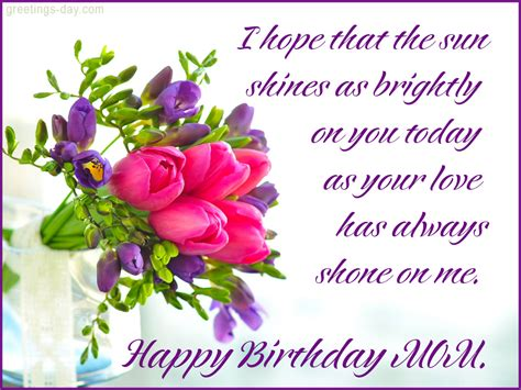 happy birthday mom images today i want to wish my beautiful mom a very happy