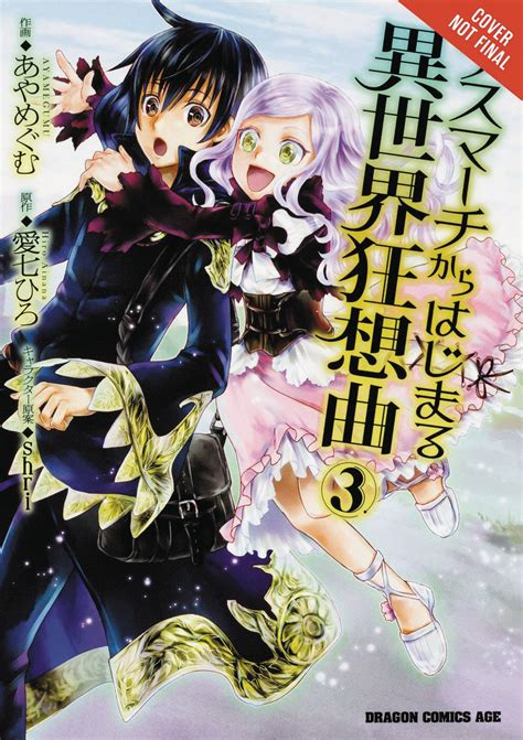 March To The Parallel World Rhapsody Vol 3 march to a parallel world rhapsody vol 3 fresh comics
