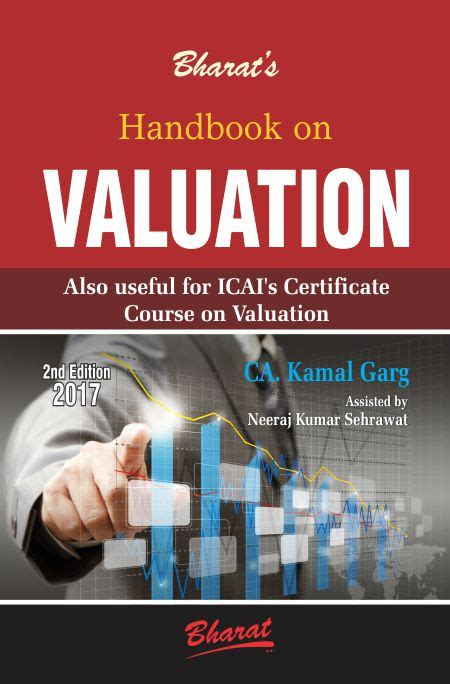 The Handbook Of Business Valuation And Intellectual Property Analysis handbook on valuation 2017 by ca kamal garg bookskhoj