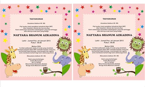 Wedding Card Design In Coreldraw by The Gallery For Gt Page Border Designs Corel Draw