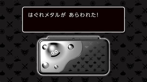 New Console 2ds Ll Liquid Metal Slime Edition new 2ds xl already has a cool special edition in japan