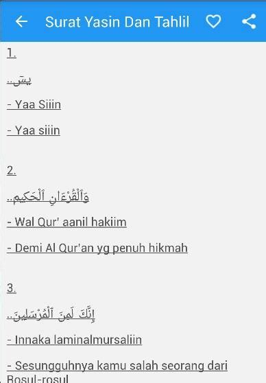 surat yasin arab artinya android apps on play