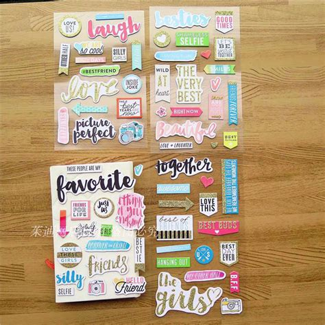 D Stickers For Card Making - my friends 3d die cut self adhesive stickers for scrapbooking card making journaling project diy