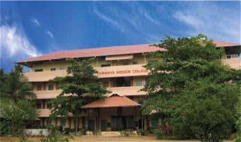 Pg Centre Thrissur Mba by Chinmaya Mission College Kolazhy Thrissur Bharathiar