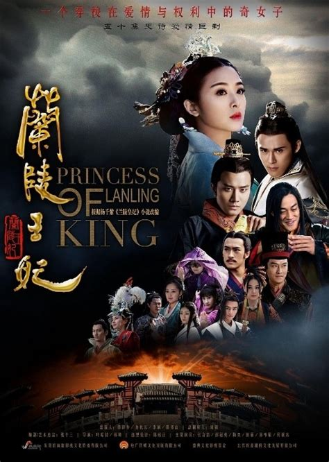 dramanice the king loves princess agents engsub 2017 chinese drama viewasian