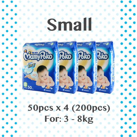 Promo Mamy Poko Xl 34 buy mamypoko mamy poko diapers nb s m l xl