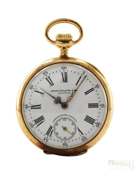 patek philippe pocket watches