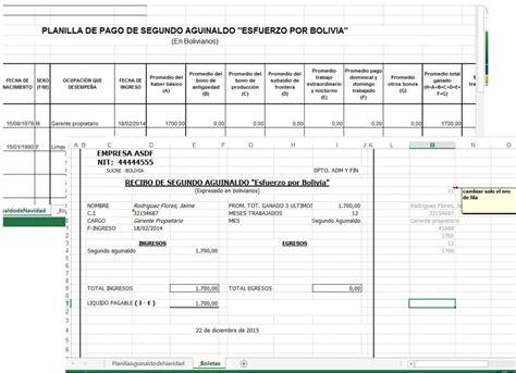 descargar formato predial descargar modelos y formatos bolivia impuestos como bajo