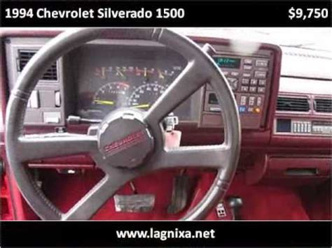 94 Chevy 1500 Interior by 94 C1500 Fuse Box Get Free Image About Wiring Diagram