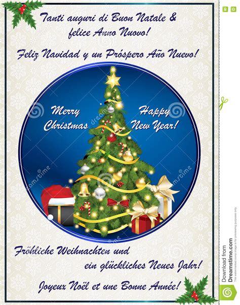 spanish greeting card   year stock illustration illustration  cards